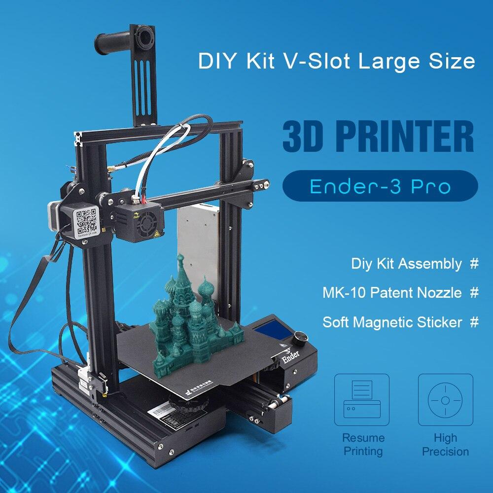 Creality 3d принтер высокой точности Ender-3 Pro reume сбой питания печать в сборе средняя мощность питания магнитный стикер