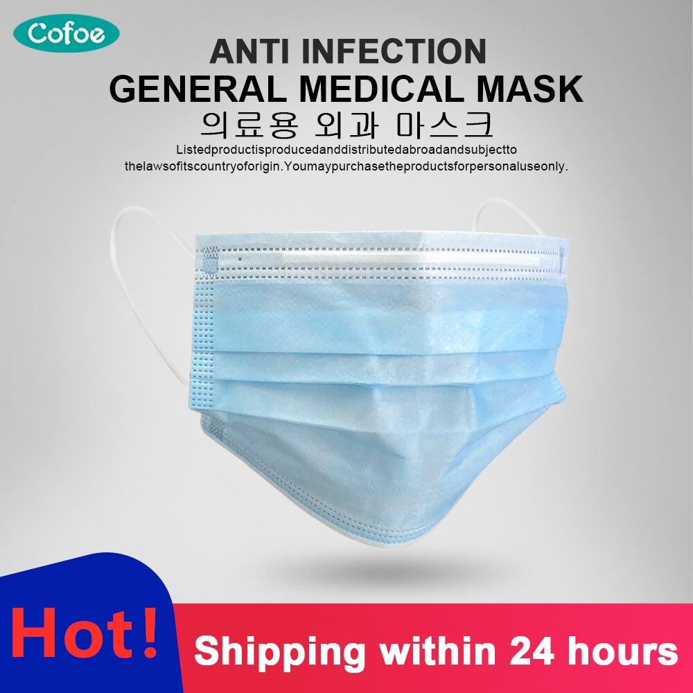 Одноразовая хирургическая маска Cofoe для лица, медицинская не-тканая маска для ушей, маска для рта, марлевая маска для порока короны, COVID-19